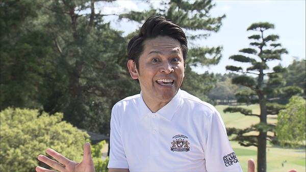 「アジアパシフィックオープンゴルフチャンピオンシップダイヤモンドカップゴルフ2019」