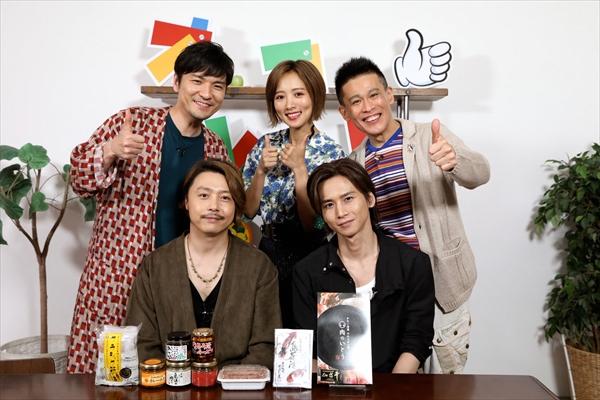 『KinKi Kidsのブンブブーン ご飯のおともは オレコレ!SP』