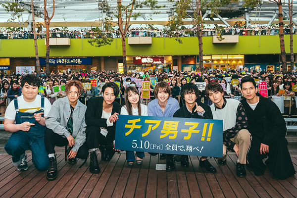横浜流星、中尾暢樹らが阿部真央の生歌に感激!「チア男子!!」主題歌を熱唱