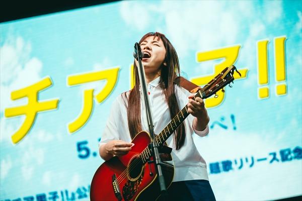 映画「チア男子!!」公開直前イベント