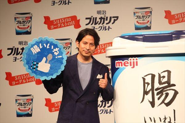 岡田准一の腸年齢は28歳!「結局腸なんですよね」ヨーグルトの日記念イベント