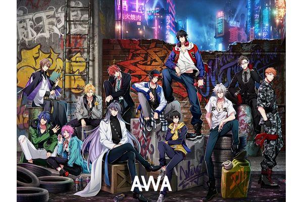 ヒプノシスマイクがAWAで特集アカウント開設 ディビジョンごとのプレイリスト公開