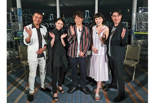 山本舞香「私も結婚したくなりました」『○○発東京行き2019春』5・26放送