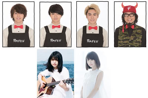 DISH//矢部昌暉、橘柊生、泉大智らが「CURRY&MUSIC JAPAN 2019」参加決定