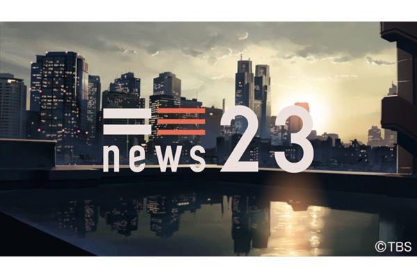 新海誠×サカナクションが『NEWS23』新OPテーマでコラボ