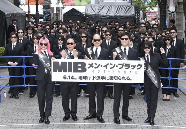 『メン・イン・ブラック:インターナショナル』MIBエージェント入社式イベント