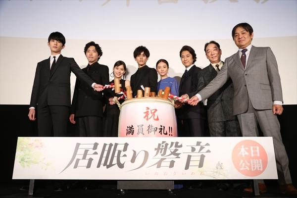 """映画「居眠り磐音」杉野遥亮の""""ヒーロー""""は松坂桃李"""