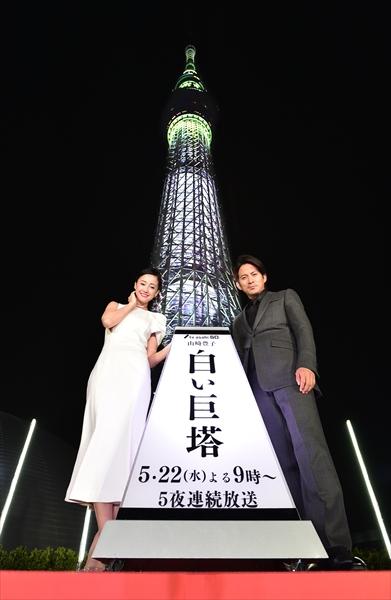 『白い巨塔』