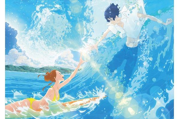 片寄涼太&川栄李奈が歌う主題歌が幸せ全開!「きみと、波にのれたら」本編映像解禁