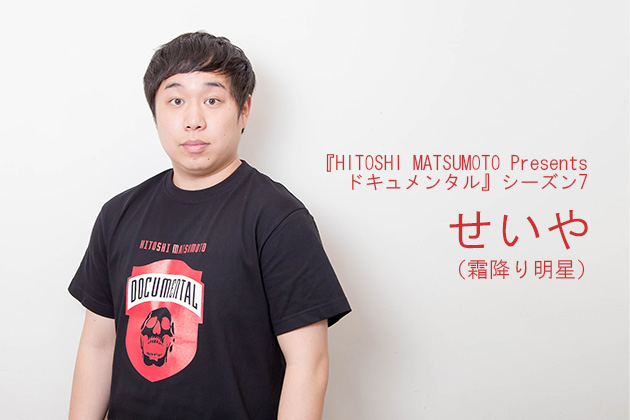 久保田 ドキュ メンタル