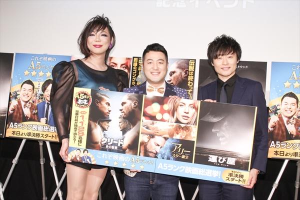 映画「アリー/スター誕生」Blu-ray&DVDリリース/デジタル配信記念イベント