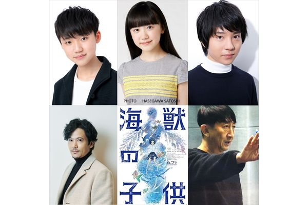 芦田愛菜、稲垣吾郎ら登壇!映画「海獣の子供」初日舞台あいさつ決定