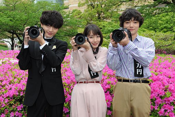 吉岡里帆&染谷将太&玉森裕太が写真コンテストにガチ応募!『10万円でできるかな』5・27放送