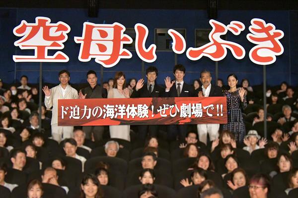西島秀俊「大切な人との平和を感じてほしい」佐々木蔵之介「この船に乗って良かった」『空母いぶき』公開