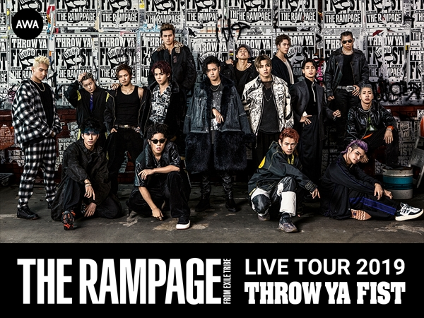 "『THE RAMPAGE LIVE TOUR 2019""THROW YA FIST""』"