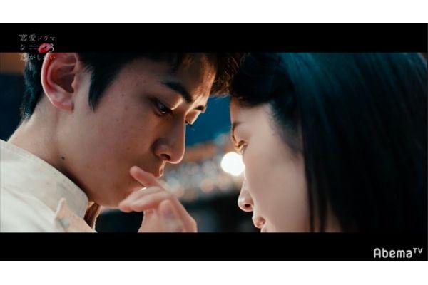 """""""濃厚オリーブオイルキス""""に一同大絶賛『恋愛ドラマな恋がしたい3』act.3"""
