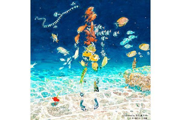 「海獣の子供」米津玄師による主題歌『海の幽霊』MV公開