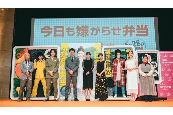 芳根京子、篠原涼子との共演は「ぶっ倒れちゃうくらいうれしかった」