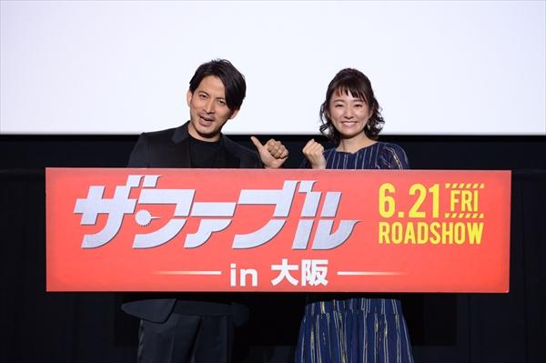 映画『ザ・ファブル』大阪舞台