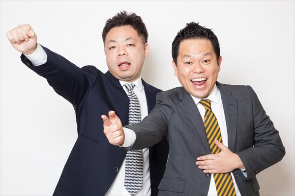 『ウィーアーダイアン!in YOKOHAMA』