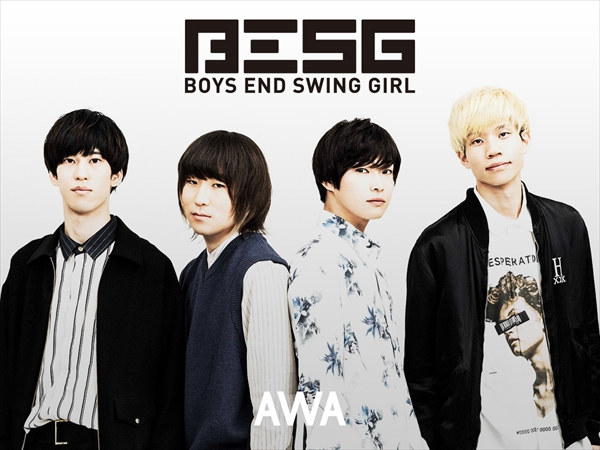 BOYS END SWING GIRL