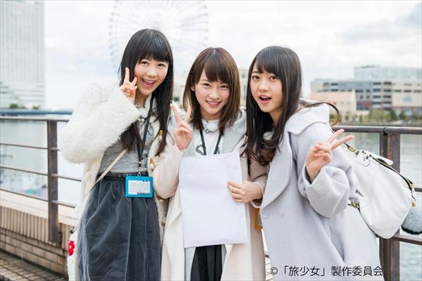 『AKB48 旅少女』