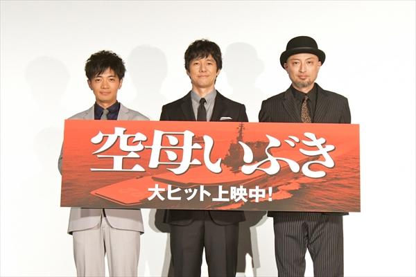 映画「空母いぶき」大ヒット記念舞台あいさつ