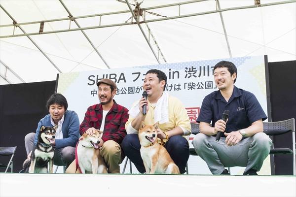 「柴公園」渋川清彦、大西信満、ドロンズ石本らがトークショー