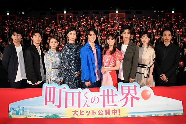 細田佳央太「ワクワクで寝れませんでした!」映画『町田くんの世界』公開