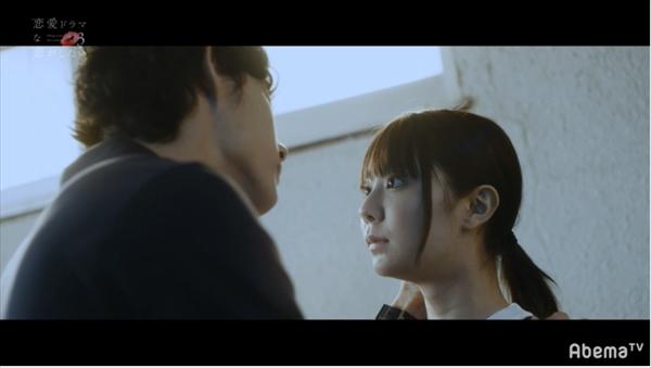 <p>『恋愛ドラマな恋がしたい3』</p>