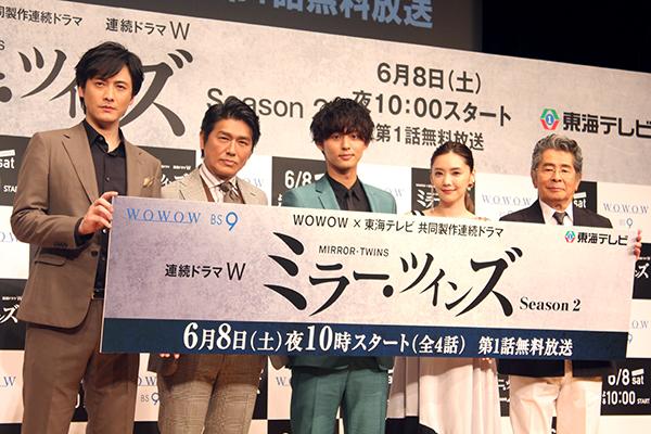 『連続ドラマW ミラー・ツインズ Season2』