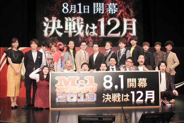 霜降りせいや、仁鶴師匠で「1組もファイナリストおらんな~。準決勝でウケて終わりや!」『M-1』会見