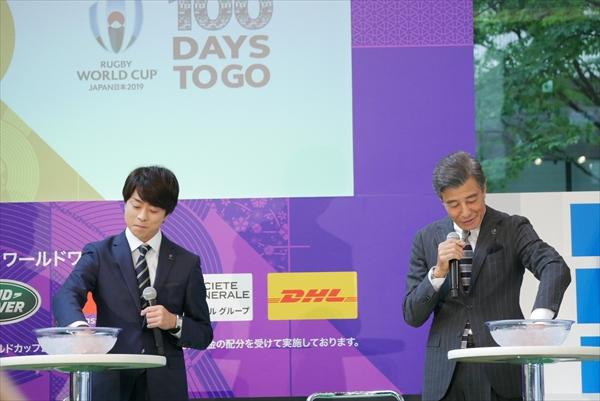 『ラグビーワールドカップ2019日本大会 100日前イベント』