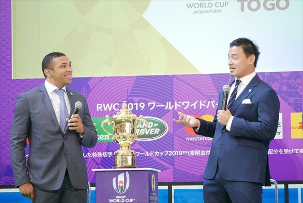 <p>『ラグビーワールドカップ2019日本大会 100日前イベント』</p>