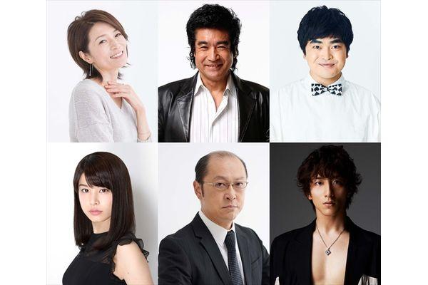深田恭子主演『ルパンの娘』に藤岡弘、加藤諒、信太昌之、マルシア、さとうほなみ、大貫勇輔