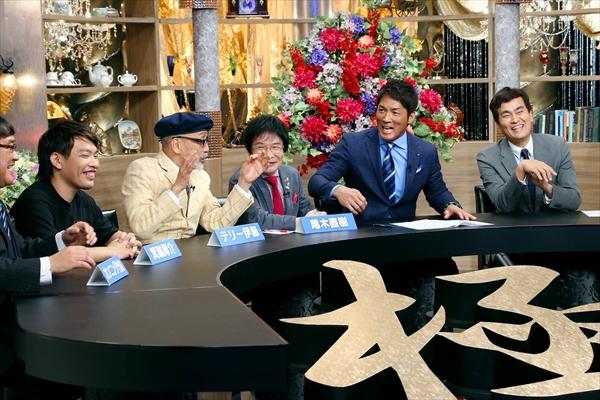 『一茂&良純の自由すぎるTV』
