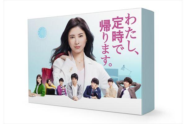 吉高由里子主演『わたし、定時で帰ります。』DVD&BD 11・6発売決定