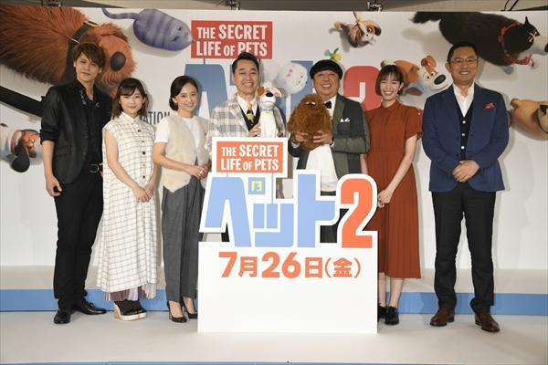 設楽統、内藤剛志を絶賛「日本のハリソン・フォードですからね!」『ペット2』吹替版会見