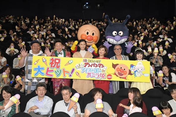 榮倉奈々「子供たちの笑顔と笑い声でとても幸せ」映画「アンパンマン」公開