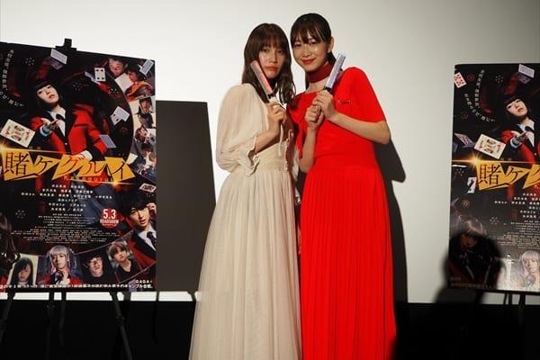 『映画 賭ケグルイ』中村ゆりか&岡本夏美が応援上映を初体験