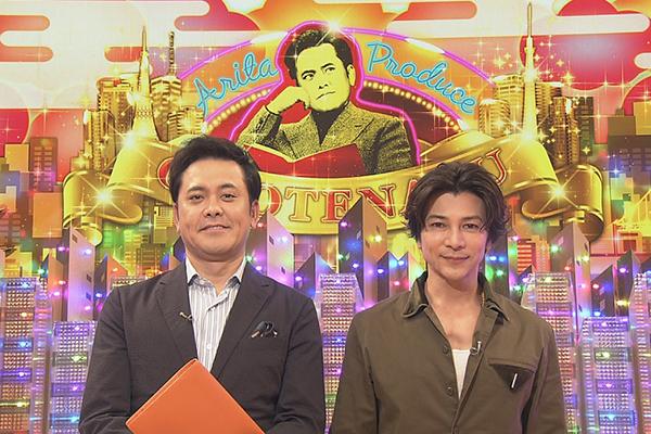 武田真治、芸人たちのおもてなしに涙!?『有田Pおもてなす』7・6放送