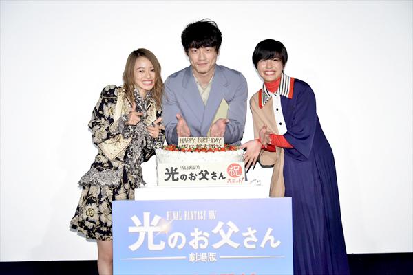 山本舞香、坂口健太郎&佐久間由衣との恋愛映画を提案「キュンキュンじゃなくてドロドロ系」