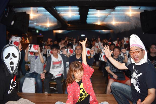 『ロード・オブ・モンスターズ』ジャパンプレミア付きトークイベント