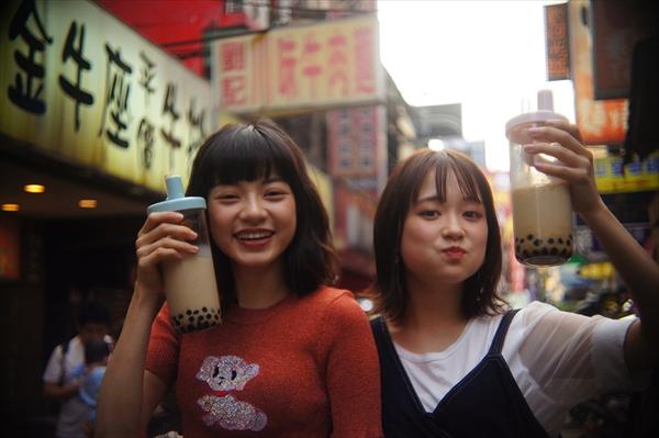 『大原櫻子、ヤオアイニンに会いに行く。In台湾』