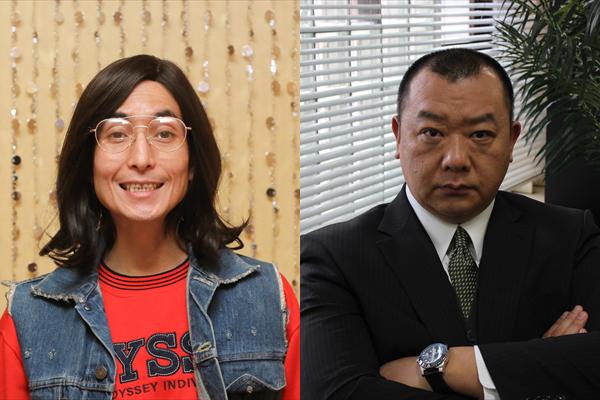 ムロツヨシ×古田新太『Iターン』に矢部太郎、木下隆行がゲスト出演