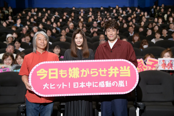 映画「今日も嫌がらせ弁当」大ヒット御礼舞台あいさつ