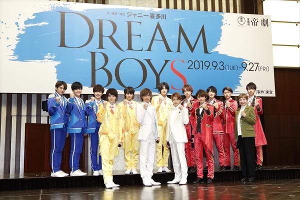 DREAM BOYS』製作発表会見