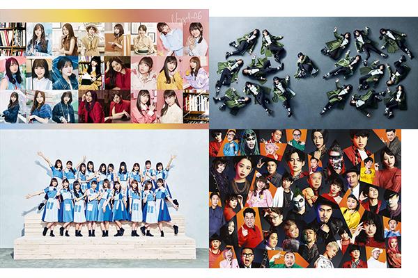 『FNSうたの夏まつり』乃木坂46、欅坂46、日向坂46、吉本坂46が集結!第2弾出演者発表