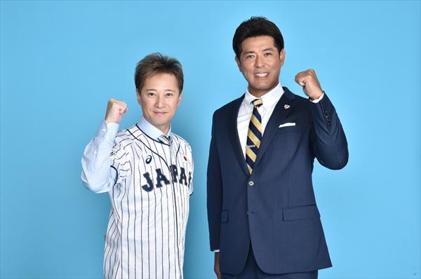 """中居正広が侍ジャパン""""公認サポートキャプテン""""に就任"""