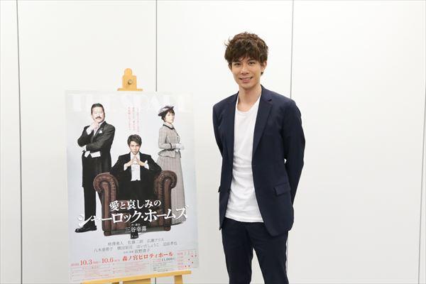 柿澤勇人が初参加の三谷幸喜作品への思いを語る!知られざるジャニーズとのエピソードも